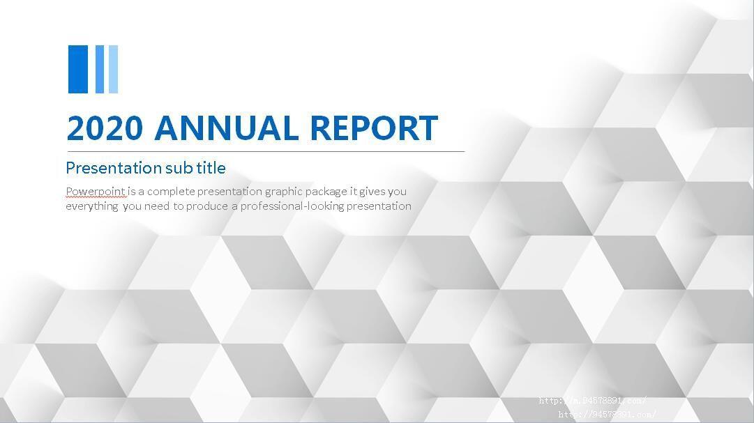 白色大气扁平风格商务总结年终汇报通用PPT模板