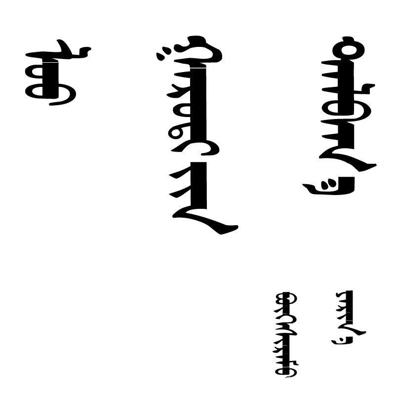 乌力格尔【龙凤旗】—— 布和希日模