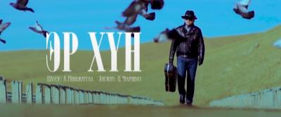 哈仁嘎CHUKA《Er hun》献给有担当有责任的蒙古男人们...