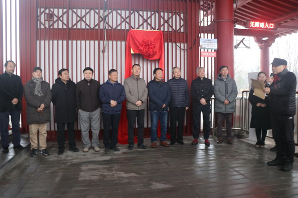 """河南省会美术家""""深入生活、扎根人民""""主题实践活动在郑州园博园启动"""