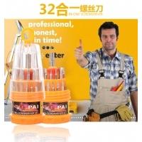 【特好商城0元购】超实用31合1螺丝刀多功能螺丝刀套装拆装螺丝组合工具(另送5件不同小商品)