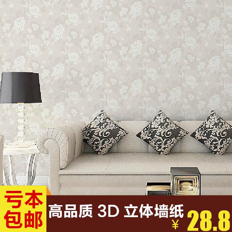 环保无纺布墙纸 客厅卧室书房电视背景墙壁纸简约现代9193系列