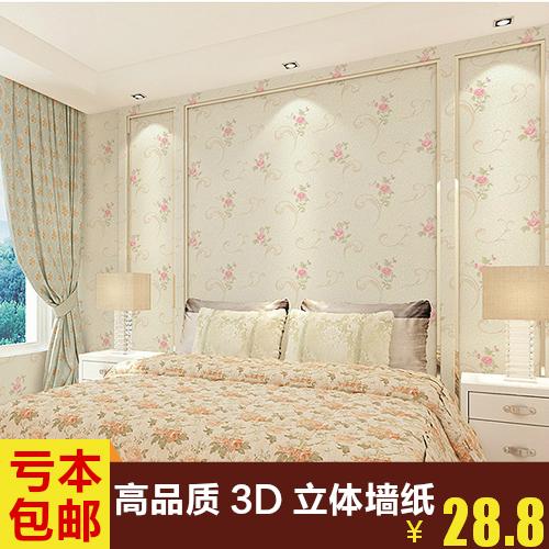 田园无纺布3d墙纸客厅电视背景墙卧室温馨浪漫儿童房壁纸9180系列