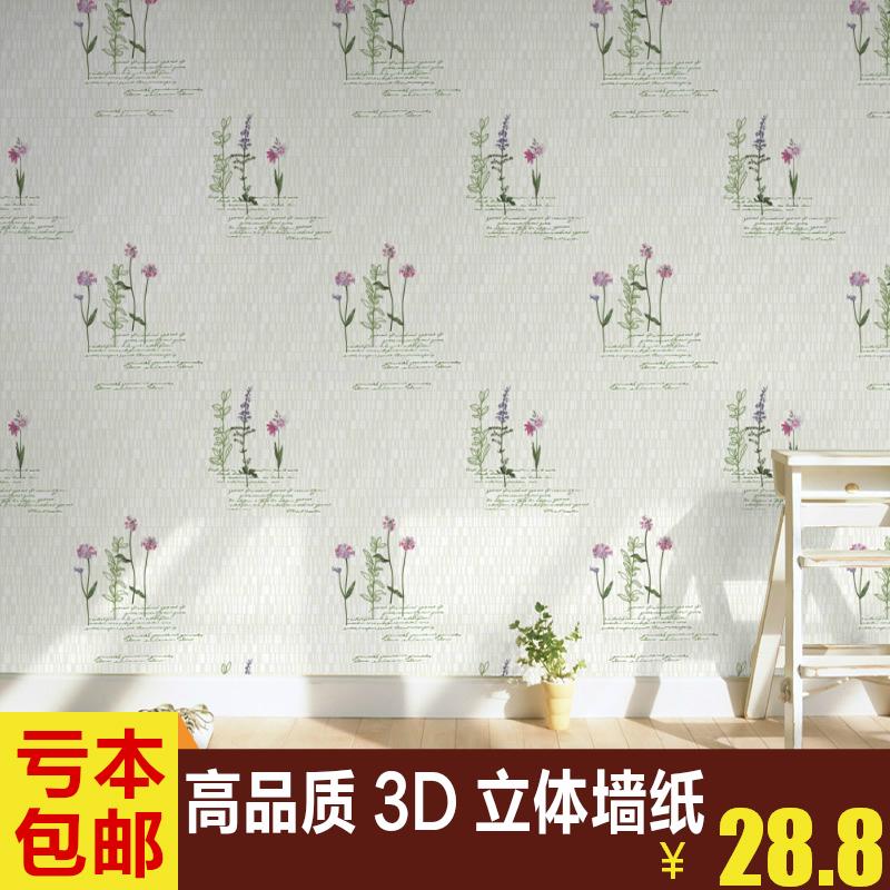 欧式无纺布3d墙纸客厅电视背景墙餐厅卧室温馨儿童房壁纸9110系列