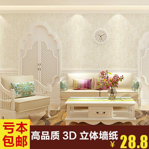 素色无纺布墙纸客厅背景墙卧室温馨多色可选纯色壁纸 5091系列