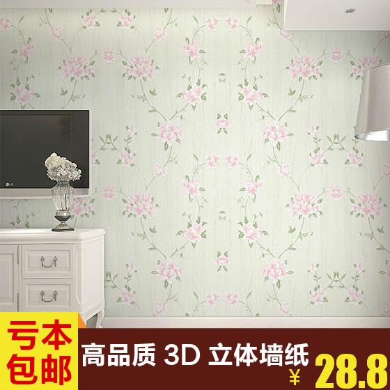 田园无纺布墙纸3d客厅电视背景墙卧室温馨现代儿童房壁纸5080系列