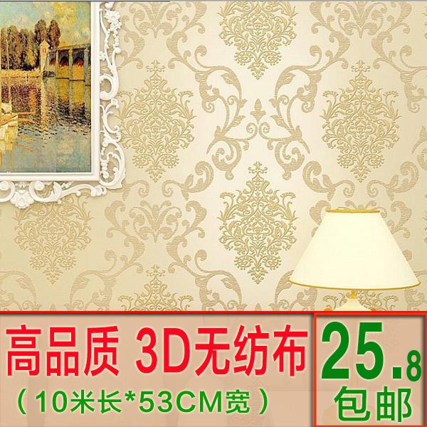 欧式3d墙纸无纺布壁纸客厅电视背景墙卧室温馨书房植绒烫金墙纸