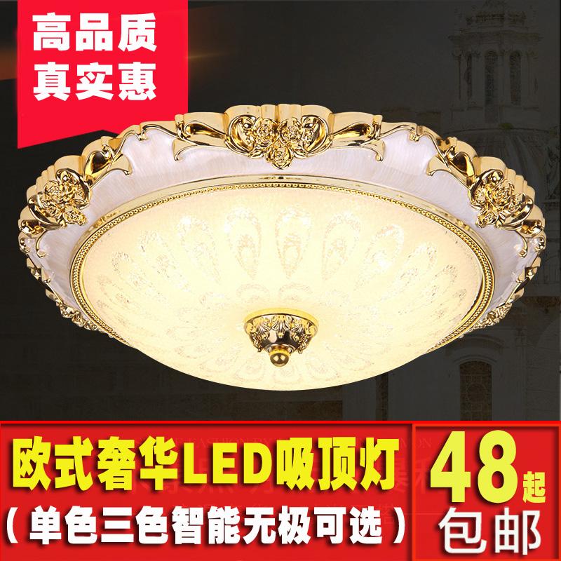 欧式圆形LED吸顶灯客厅卧室餐厅走廊阳台过道厨卫书房间灯饰灯具