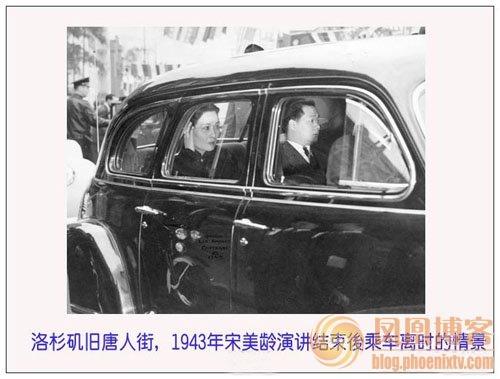 中国近百年历史珍贵图片:1943年宋美龄美国演讲