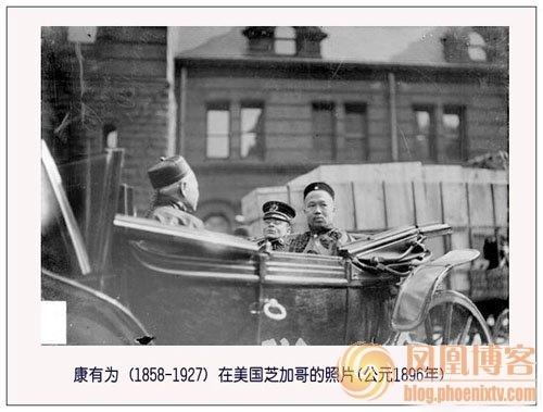 中国近百年历史珍贵图片:康有为在美国