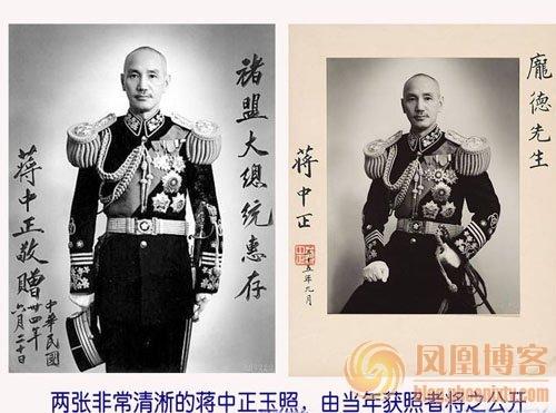 中国近百年历史珍贵图片:蒋中正总统照