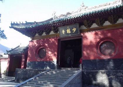 中国十大著名寺院之少林寺