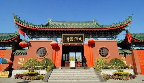 中国十大著名寺院之大相国寺