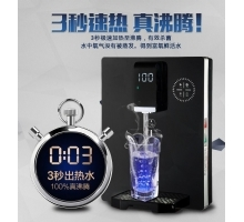 高端速热管线机,壁挂式直饮水管线机