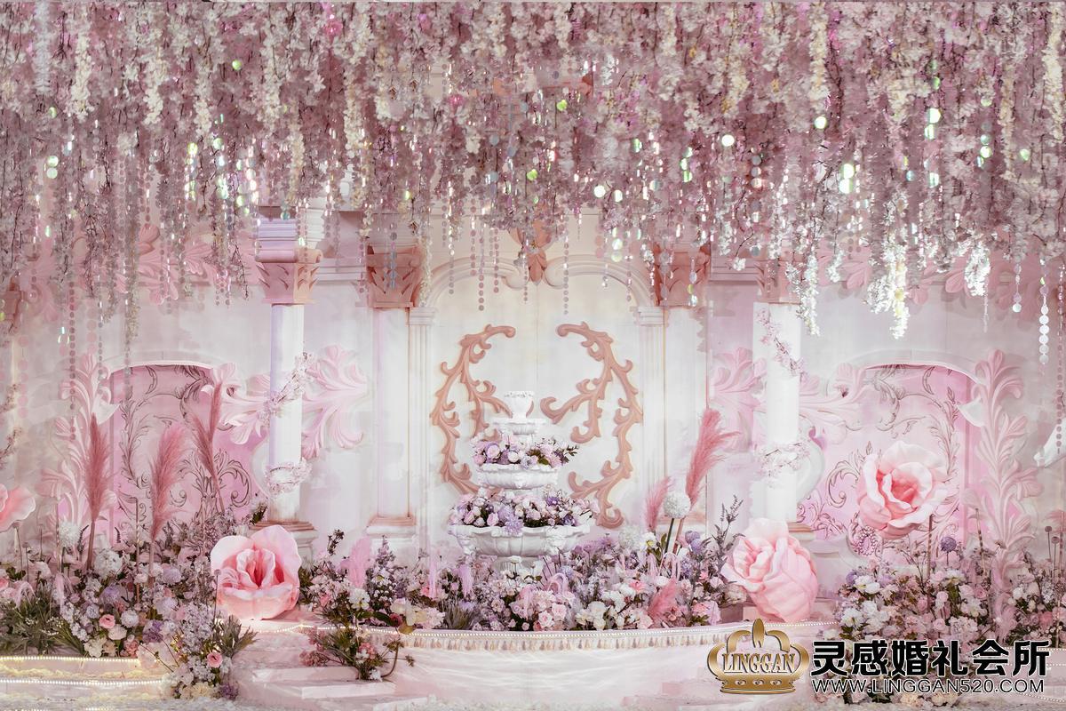 公主的粉色后花园