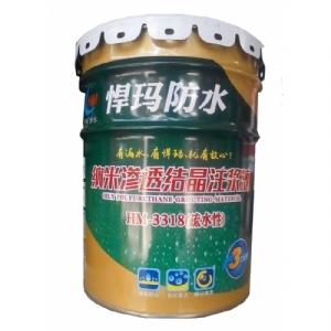 HM-3318纳米渗透结晶注浆液(疏水性改性聚氨酯注浆液)