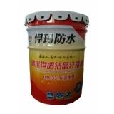HM-3316纳米渗透结晶注浆液(亲水性改性聚氨酯注浆液)