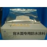 背水面专用防水涂料    skx-3001