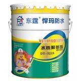 水性聚氨酯 DT-3218