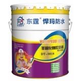非固化橡胶沥青防水涂料 DT-3018