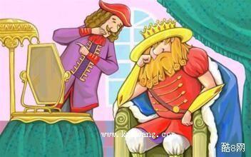 睡着的国王