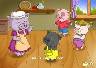 三只小猪上幼儿园