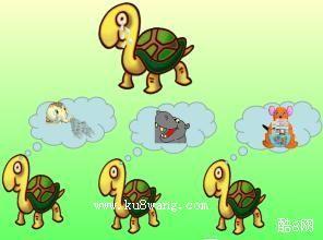 小乌龟开店