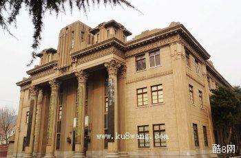 青岛美术馆