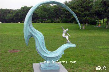 青岛雕塑园