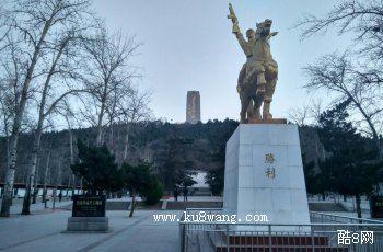 英雄山烈士陵园