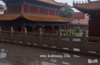 济宁博物馆