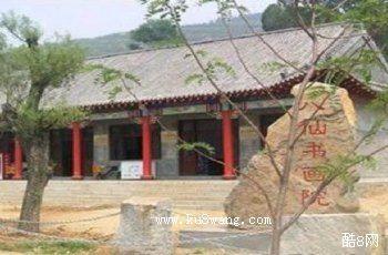 吕祖泉旅游区