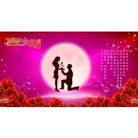 爱情婚姻预测与风水调理