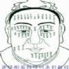 梁炜彬手相面相学网上培训班