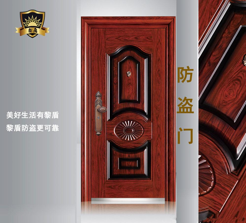 进户防盗门