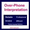 China Over-the-Phone Interpreting Service and Telephone Interpreters in China