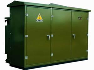 ZGS型系列組合式變壓器