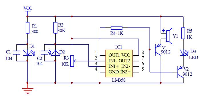 1 黑色的 8 发光二极管 d3 3mm 1 9 蜂鸣器 y1 有源5v 1 10 三极管