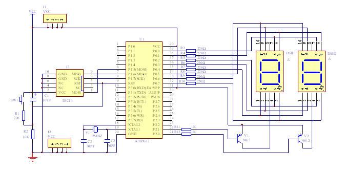 基于单片机设计的二位共阳数码管显示电路原理图