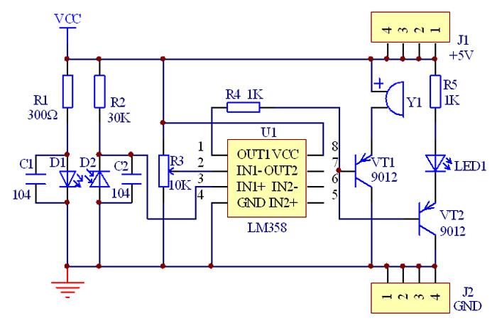 二,红外二极管感应报警电路pcb板顶层