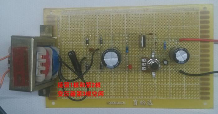 LM317可调稳压直流电源电路设计与制作