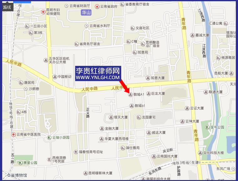 李律师网地址详图