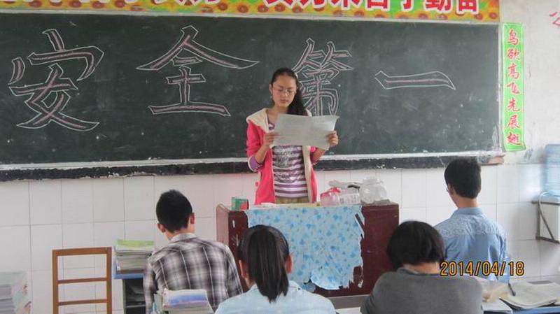 三伏潭二中开展安全教育的主题班会