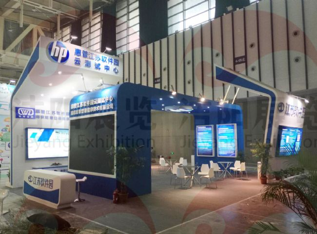 南京软博会HP展台