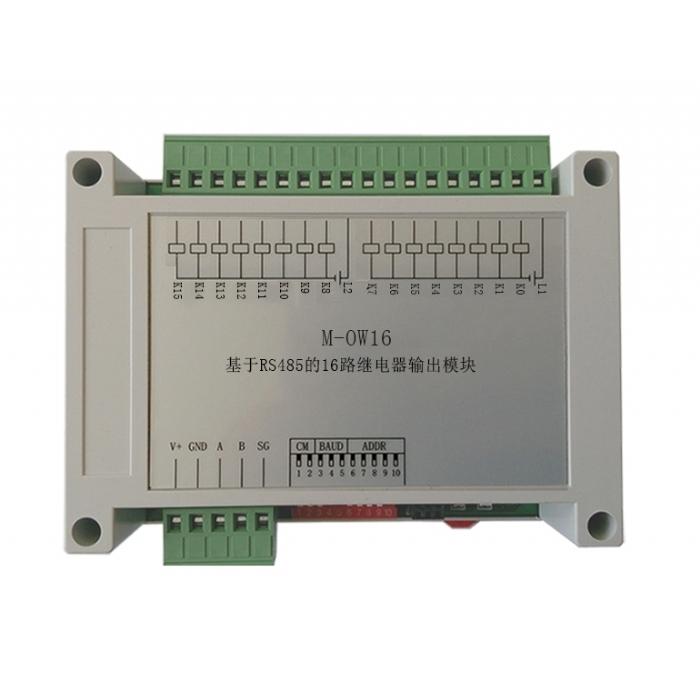 基于rs485的16路继电器输出模块