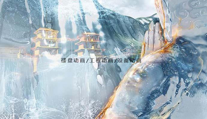贵州景邦【Bang media】 遵义播州花园3D 宣传片