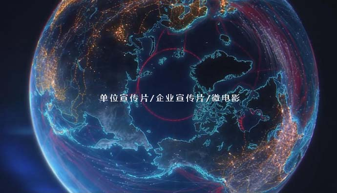 贵州景邦【Bang media】E9 PLATFORM平台 宣传片