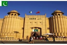 巴基斯坦商务包签