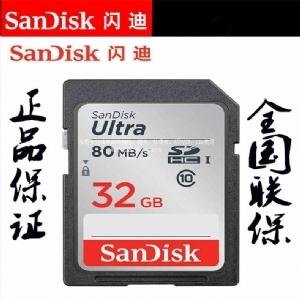 闪迪超高速SD32G 内存卡佳能5D36D280摄像机微单多款专业视频
