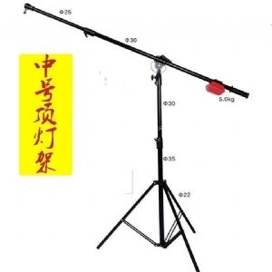伟盛正品中号闪光灯顶灯架悬臂架横臂铁块多功能加固加重专业支架